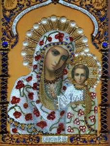 Икона Казанской Божьей Матери, вышитая бисером