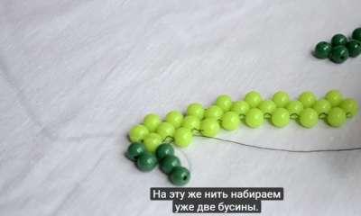 Плетение браслета крестом шаг 2